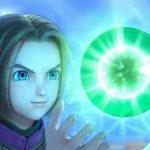 ドラクエ11は6つのオーブを探す旅?謎の緑色の光に関する情報