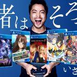 【アンケート結果発表】ドラクエ11は3DS版・PS4版・Nintendo Switch版どれを買う?