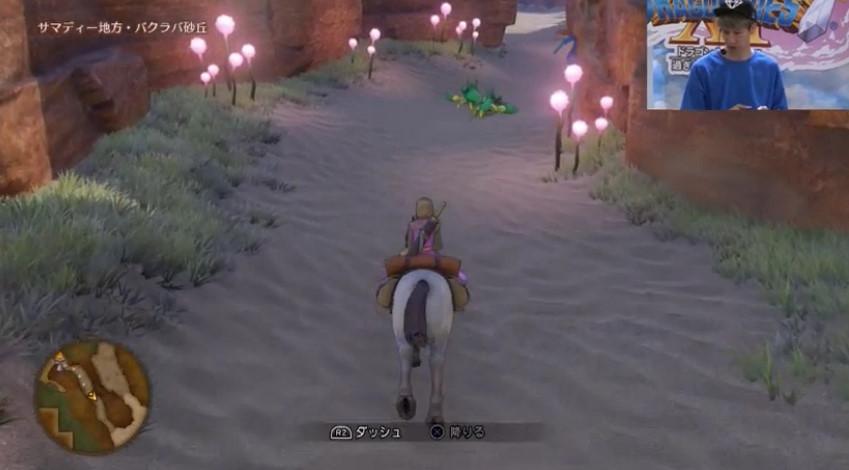 馬に乗ってR2ボタンでダッシュ