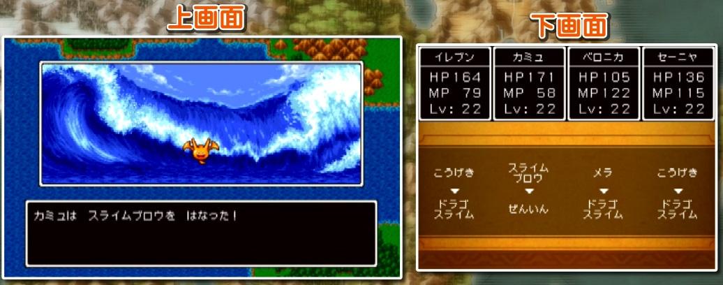 【ドラクエ11】スイッチ版とPS4・3DSの違いとお …