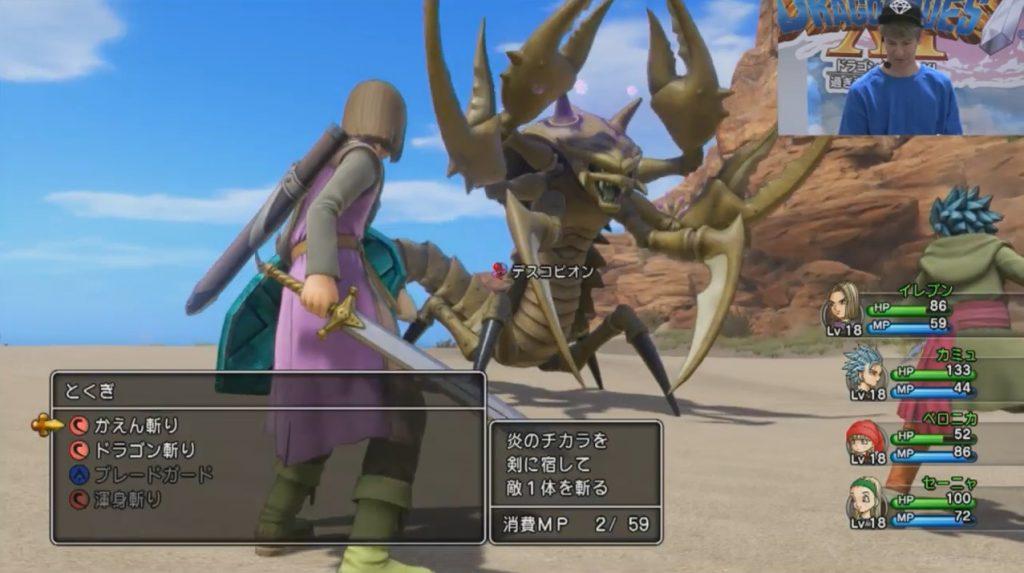 3DS版の戦闘画面
