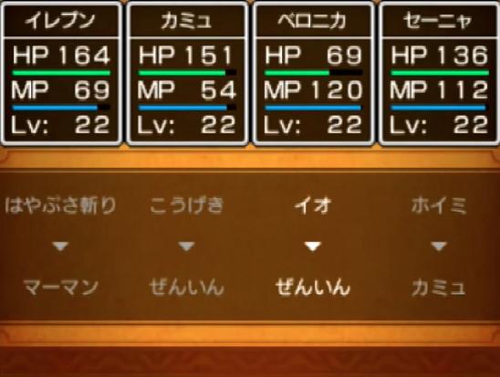 3DS版の主人公の名前は6文字?