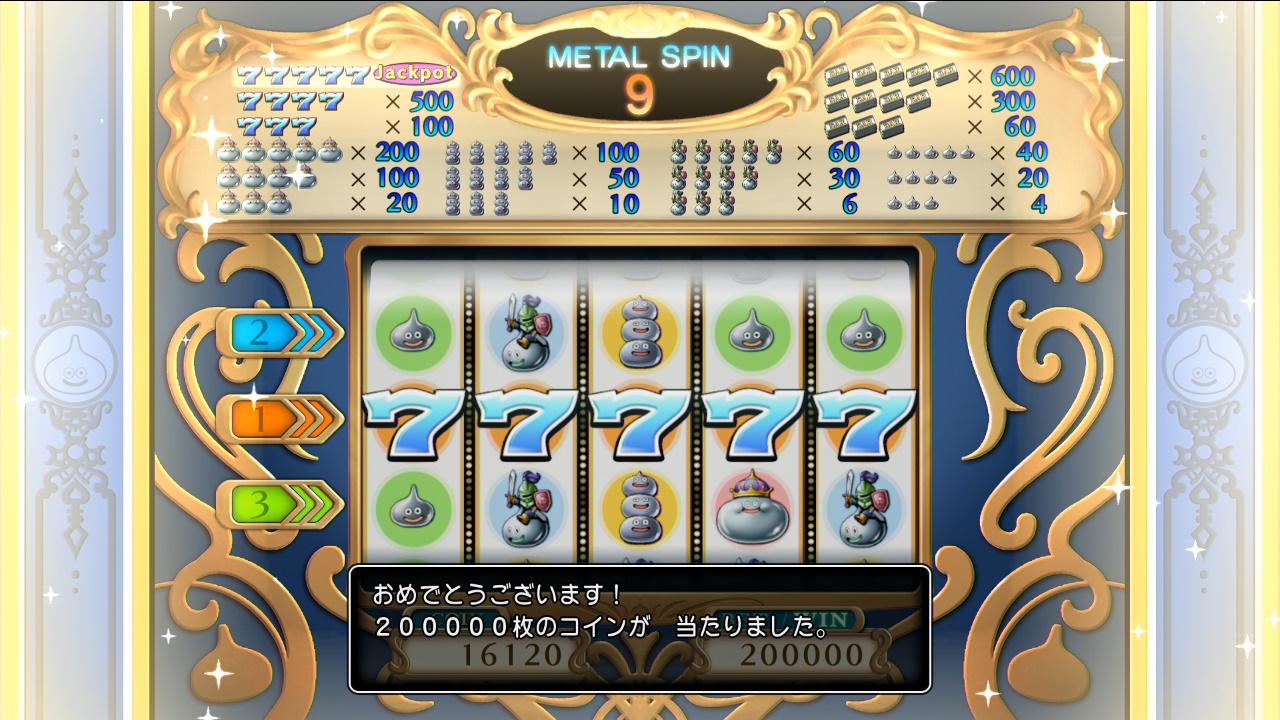 ドラクエ11連射コントローラーでカジノのジャックポット獲得