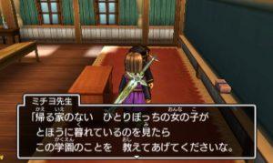 メダル女学園のミチヨ先生に話す